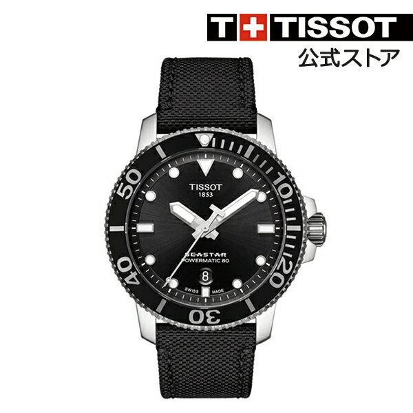 【日本限定】TISSOT 腕時計 ティソ 公式 メンズ シースター 1000 オートマティック 日本スペシャルモデル ブラック文字盤 キャンバスストラップ【SEASTAR 1000 うでとけい 男性 30気圧防水 スポーツウォッチ ダイバーズ OCEANS オーシャンズ ボーナス】