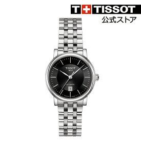 e9c8fd7b16 TISSOT 腕時計 ティソ 公式 レディース カーソン PREMIUM オートマティックレディ オートマティック ブラック文字盤 ブレスレット 【  CARSON