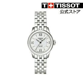 26ac8458cf TISSOT 腕時計 ティソ 公式 レディース ル・ロックル オートマティックレディー オートマティック シルバー文字盤 ブレスレット 【