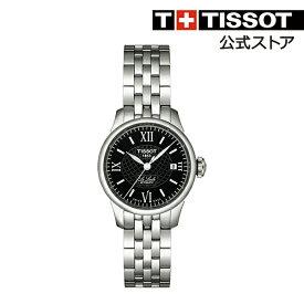 baf790866c TISSOT 腕時計 ティソ 公式 レディース ル・ロックル オートマティックレディー オートマティック ブラック文字盤 ブレスレット 【