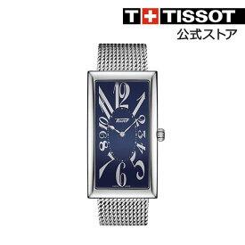 ティソ 公式 メンズ&レディース 腕時計 TISSOT ヘリテージ バナナ クォーツ ブルー文字盤 ブレスレット