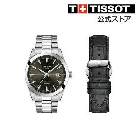 【日本限定】TISSOT ティソ 公式 メンズ 腕時計 ジェントルマン オートマティック パワーマティック 80 シリシウム オートマティックグレー文字盤 レザー【GENTLEMAN ビジネス ブランド 自動巻き スイス製 高級腕時計 ブランド腕時計 メンズ腕時計 文字盤 大きい】