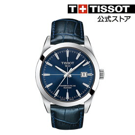 【日本限定商品】ティソ 公式 メンズ 腕時計 TISSOT ジェントルマン パワーマティック80 シリシウム オートマティック ブルー文字盤 レザー