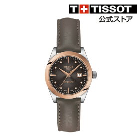 TISSOT T-マイレディ オートマティック 18K ゴールド オートマティック スモークダークブラウン文字盤 レザー