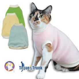 【入荷しました】猫用 フリース 日本製【介護服 防寒 保護服 高齢 ウェア 猫 服 パジャマ 暖かい】