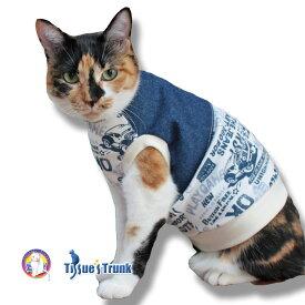 猫用 タートルネックシャツ 日本製【介護服 防寒 保護服 タンク タンクトップ シャツ アトピー 皮膚保護 アレルギー ウェア 猫 服 】
