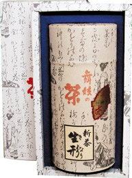 新茶・煎茶 生形(きなり) 300g缶入・箱入
