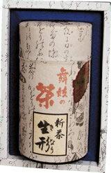 新茶・煎茶 生形(きなり) 170g缶入・箱入