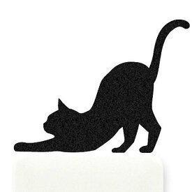CAT LIFE【伸び】お部屋に癒しのアクセントを♪【メール便】10P03Sep16