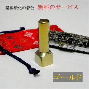 オリジナル角印-チタン22mm