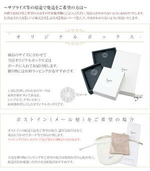 【金属アレルギー対応】純チタン遺骨ペンダントPC40-1(メモリアルネックレス/メモリアルペンダント)