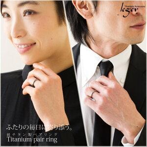 【金属アレルギー対応】純チタンペアリング甲丸/かまぼこ型3.5mm幅U01pair【いい夫婦の日/マリッジリング/結婚指輪】