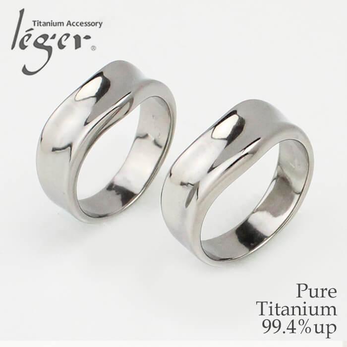【金属アレルギー対応】 純チタンペアリング U06pair 【いい夫婦の日 / マリッジリング / 結婚指輪】