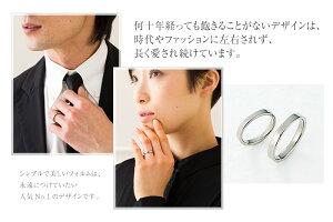 【送料無料】チタンリングU12pair