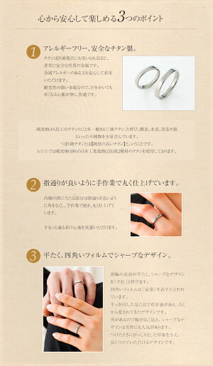 純チタン製ペアリング平打ち3.5mm幅(マリッジリング/結婚指輪)U12pair