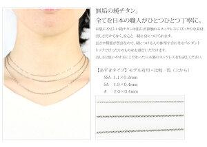 純チタン製ネックレスチェーンアズキ(小豆)ネックレス2.0mm幅/60cm/フックA60F0601楽天カード分割