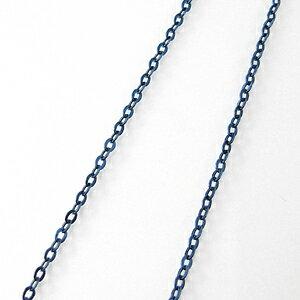 【 金属アレルギー 対応】 純チタン ネックレス チェーン IPブルー 40cm A40BF アズキ 小豆 2mm幅( チタン チェーンネックレス レディース メンズ アジャスター 青 蒼 blue シンプル ユニセックス