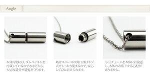 純チタン製メモリアルネックレス(遺骨ペンダント)PC41-1