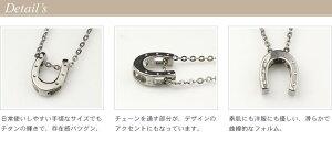【メール便OK】チタントップホースシューT148