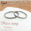 純チタン製ペアリング 平打ち1.5mm幅 (マリッジリング / 結婚指輪) U96pair