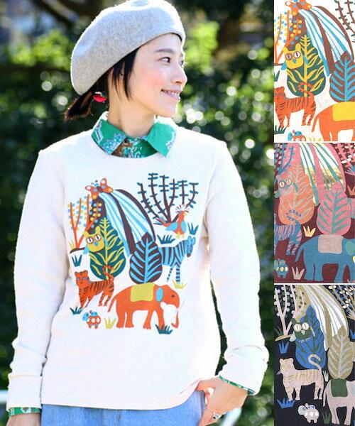 【70%OFF】アニマル箔プリント Tシャツ fwcbc187 /チチカカ公式 TITICACA エスニック アジアン アニマル 動物 ロンT トップスレディース