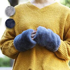 【SALE】 手袋 レディース かわいい 暖かい 指なし スマホ おしゃれ ファー ゆったり 秋 秋冬 冬 エスニック アジアン ネイティブ チチカカ公式 TITICACA/フェイクファーグローブ sgr-160