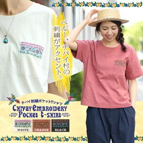 チバイ刺繍ポケットTシャツ