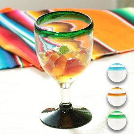グラス ワイングラス ワイン カクテルグラス カクテル ガラス クリア おしゃれ カラフル メキシコグラス 夏 秋 エスニック アジアン ネイティブ チチカカ公式 TITICACA / メキシコ足付きグラス zhsmc2419