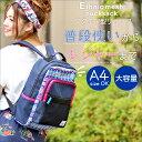 【25%OFF】エスニックメッシュリュック /レディース メンズ リュック エスニックリュック カラフル ポケット スクエ…