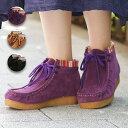 【SALE】 ショートブーツ シューズ 靴 くつ 履物 レディース 秋 冬 ミドル ぺたんこ ローヒール スエード 紐 Mサイズ …
