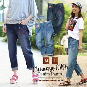【チチカカ】【TITICACA】チマヨEMBデニムパンツ/DWC-BA-089【エスニックファッション】