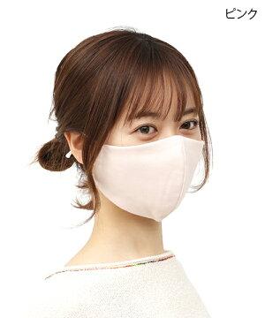 マスク植物染め