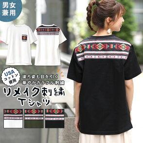 リメイク刺繍Tシャツ