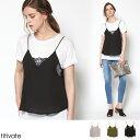 着心地の良いゆるTシャツとVネックキャミソールのセットアイテム/セット/キャミ/Tシャツ/カットソー/レディース/Vネッ…