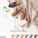 モカシン調のシルエットとシンプルなデザインがすっきり魅せてくれるスクエアトゥヒールサンダル/バックオープン/靴/レディース/スリッパ/スリッポン/フレアヒール/...