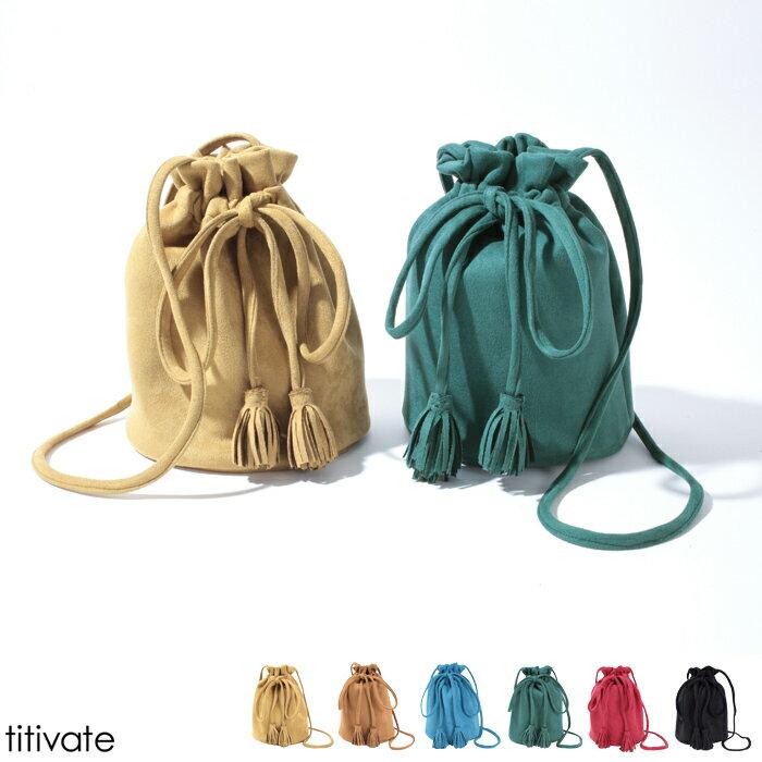 タッセル巾着ショルダーバッグ/タッセルの揺れが大人かわいいショルダーバッグ/バッグ/レディース/ショルダーバッグ/巾着/小さめ/タッセル
