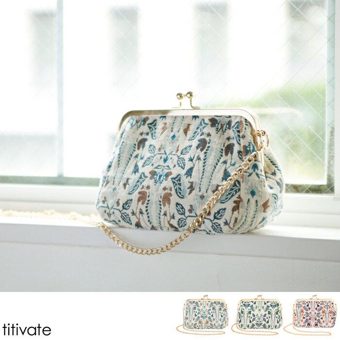 2WAYジャガードデザインがま口バッグ/上品な可愛さを演出してくれるフォルムが魅力/バッグ/レディース/鞄/がま口/チェーンバッグ/ショルダーバッグ/刺繍
