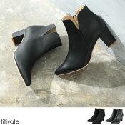 ポインテッドトゥ7cmヒールショート丈ブーツ/足が綺麗に見えるシルエットにこだわったブーツ/シューズ/レディース/ブーツ/ショートブーツ/ポインテッドトゥ/7cm/ヒール〔先行受注!予約〕