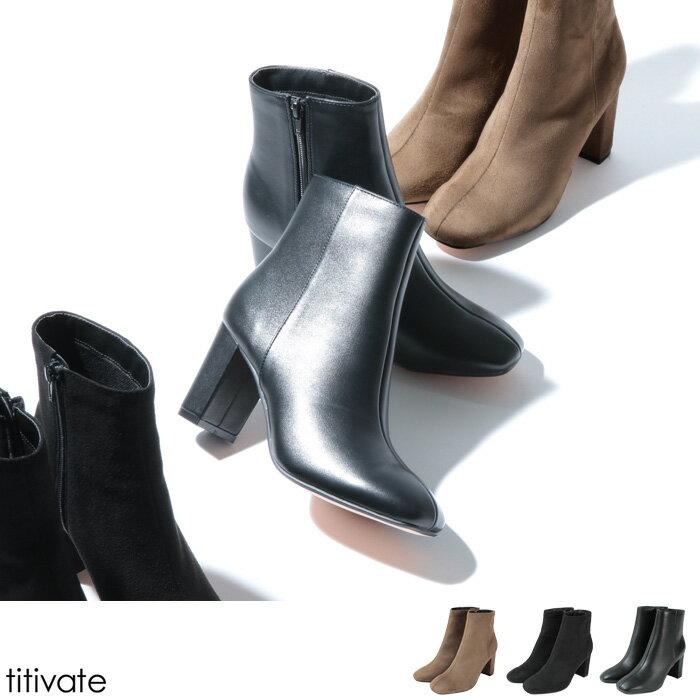 チャンキーヒールスクエアトゥショートブーツ/しっかりと安定感のあるヒールで歩きやすい/シューズ/レディース/ブーツ/ショートブーツ/チャンキーヒール/スクエアトゥ