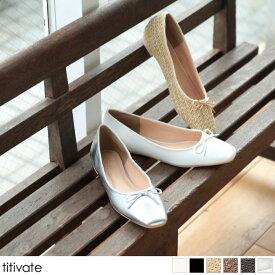 スクエアトゥリボンバレエシューズ/柔らかな履き心地で足に素早く馴染む/シューズ/レディース/靴/パンプス/フラット/スクエアトゥ/バレエシューズ/リボン