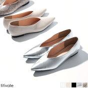 Vカットパンプス/Vカットデザインが足元を綺麗に見せてくれる/シューズ/レディース/靴/パンプス/フラット/ポインテッドトゥ/Vカット/ペタンコ/オフィス〔先行受注!予約〕