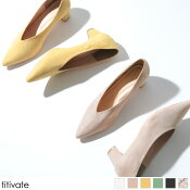 Vカットポインテッドトゥパンプス/Vカットデザインが足元を綺麗に魅せてくれる/シューズ/レディース/靴/パンプス/ポインテッドトゥ/Vカット/太ヒール〔先行受注!予約〕