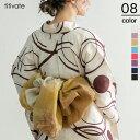日本製 単品グラデーションしわ兵児帯/浴衣/帯/作り帯/ゆかた帯/へこ帯/兵児帯/ドレープ加工/しわ/ふわふわ/大人/レデ…