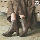 スクエアトゥチャンキーヒールショートブーツ/安定感のあるチャンキーヒールで歩きやすい/シューズ/レディース/靴/ブ…