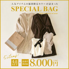 titivate2020福袋SPECIALBAG【交換・返品不可】〔先行受注!予約〕