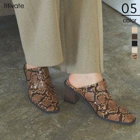 スクエアトゥデザインミュール/脚が綺麗に見えるシルエットが魅力/シューズ/レディース/ミュール/スクエアトゥ/ヒール/ウッド調/カラーバリエーション/トレンド/シンプル