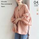 ボリュームスリーブシャツブラウス/ボリュームたっぷりの袖デザインが女性らしい/トップス/レディース/ブラウス/シャ…