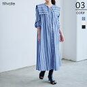 リボン付セーラーカラーワンピース/インパクトのある襟元がトレンド感溢れる/ワンピース/レディース/リボン付/セーラ…