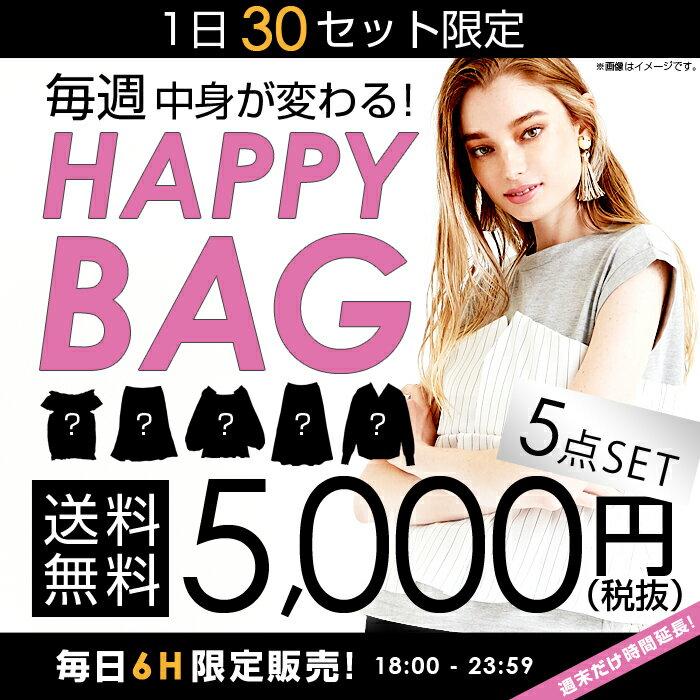 第3弾!titivate週替わりスペシャルBOX!豪華5点セット/福袋【交換・返品不可】