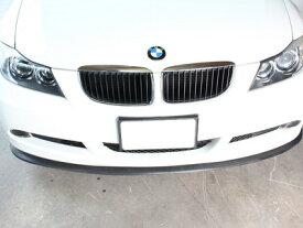 汎用タイプ プロテクト フロントバンパースプリッター/リップスポイラー/レクサス/BMW/ベンツ/アウディ/トヨタ/VW/E46/E90/W204/W221/A4S4/CT200h/RX450/SC40 送料無料【___OCS】